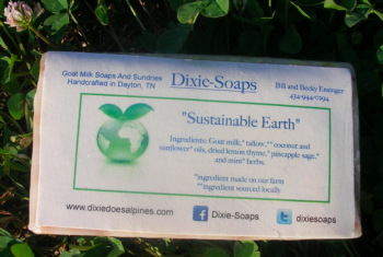 Sustainable Earth Goat Milk Soap